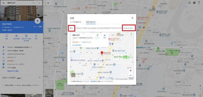 グーグルマップ,大きさ